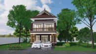 บ้านไทยประยุกต์สองชั้น E-Thaihouse